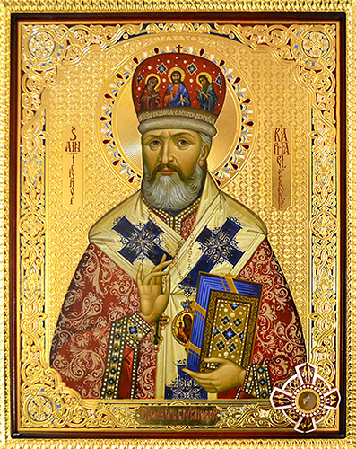 Image result for st raphael of brooklyn