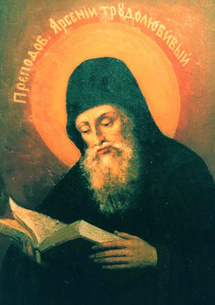Преподобный Арсений Печерский