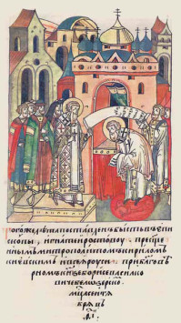 St. Ignatius, Bishop of Rostov (†1288)
