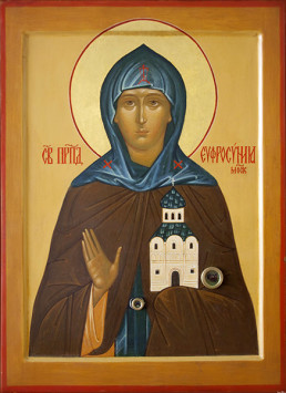 Saint Euphrosyne of Moscow