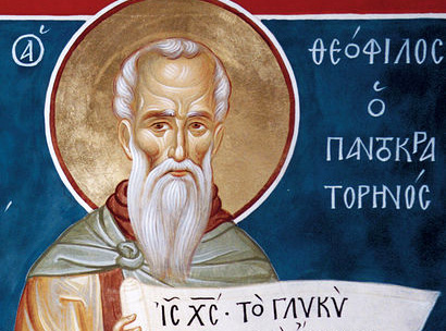 Saint Theophilus the Shedder of holy ointment