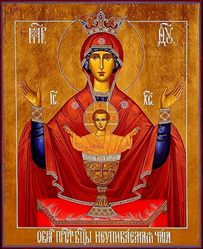 "The icon of Theotokos called ""Inexhaustible Chalice"""