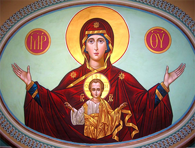 """The Icon """"Our Lady of the Sign"""""""