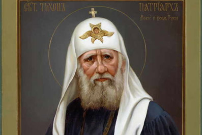 6 July: The Street of St. Tikhon, Patriarch of Moscow may arise in New York