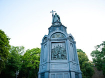 New York – Kyiv – Moscow. The Orthodox world has prayerfully celebrated thousandth anniversary of St. Prince Volodymyr's repose