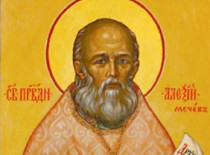 Sts. Martyrs Thecla, Martha and Maria, St Alexander of Kushta, St. Alexis of Moscow