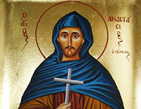 St. Venerable Athanasius of Bithynia, the Wonderworker (†925)