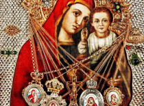 "The Icon ""Our Lady of Boyany"""