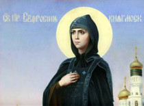 Saint Euphrosyne of Moscow (†1407)