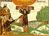 St. Venerable Martyr Eustratios of Pechersk
