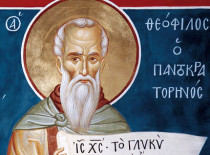 Saint Theophilus the Shedder of holy ointment († 1548)