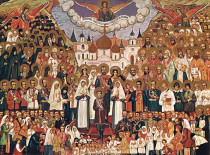 New-Martyrs and Confessors of Russian Church
