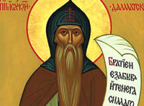 St. Venerable Isaac, monk in Dalmatia (†383)