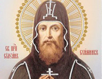 St. Venerable Silouan the Skhimnik of Kyiv Caves (XIV)