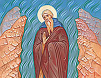 St. Venerable Vissarion of Egypt, the Wonderworker (V)