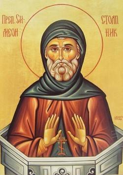 Saint Venerable Simeon Stylites (†459)