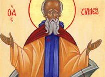 Saint Venerable Simeon Stylites (†459)