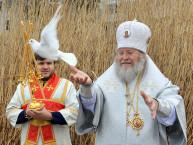 Рождественское послание Первоиерарха Русской Зарубежной Церкви 2016 г.